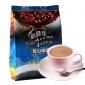批发语儿泉茶业原料韵味佳1kg装蓝山风味语儿泉茶业餐饮店语儿泉茶业机专用